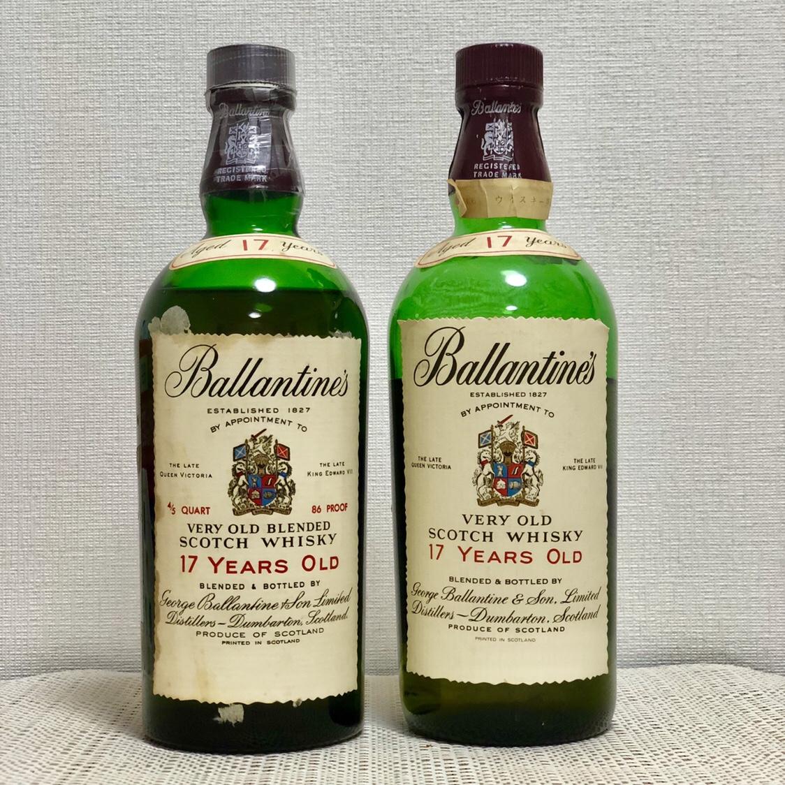写真は1970年代流通ボトル。右が日本、左がアメリカ回り。