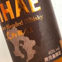 マルス ブレンデッド ウイスキー HHAE(はえ) by 南ノ風 40%