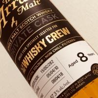 アラン 2010 - 2018, 8年 57.3% The Whisky Crew プライベートカスク