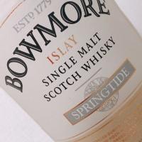 ボウモア スプリングタイド 54.9% オフィシャルボトル 2012年リリース