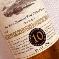 ベンネヴィス 10年、43% オフィシャルボトル(アサヒ正規輸入)