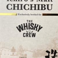 イチローズモルト秩父 2011 - 2019、7年 58.5% The Whisky Crew向け