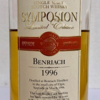 ベンリアック 1996 - 2012、16年 48.0% SYMPOSION Limited Edition