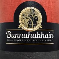 ブナハーブン 12年 46.3% オフィシャルボトル