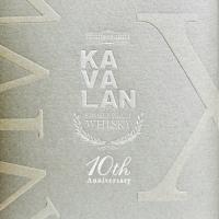 カヴァラン 10周年記念 57.8% ボルドー・マルゴー・ワインカスク・マチュアード