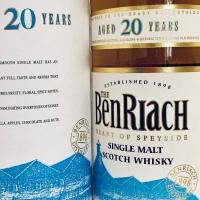 ベンリアック 20年、43% オフィシャルボトル