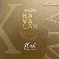 カヴァラン 10周年記念 57.8% ボルドー・ポイヤック・ワインカスクマチュアード